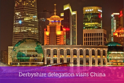 Derbyshire Delegation Visit China
