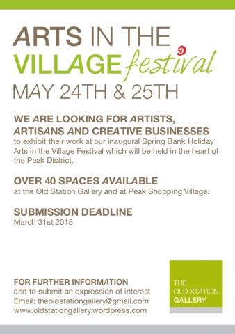 Arts in the Village Festival Call out for Artists, Artisans and Food Producers