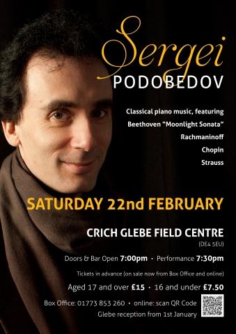 Sergei Podobedov – Piano Recital
